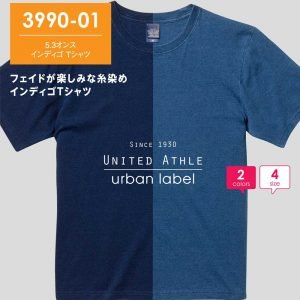 United Athle 3990-01 5.3oz Midweight Adult Indigo Tee