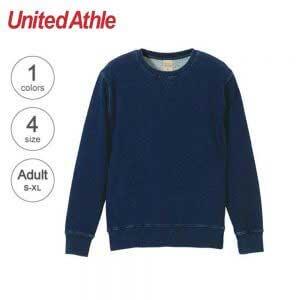 United Athle 3906-01 丹寧藍全棉圓領衛衣