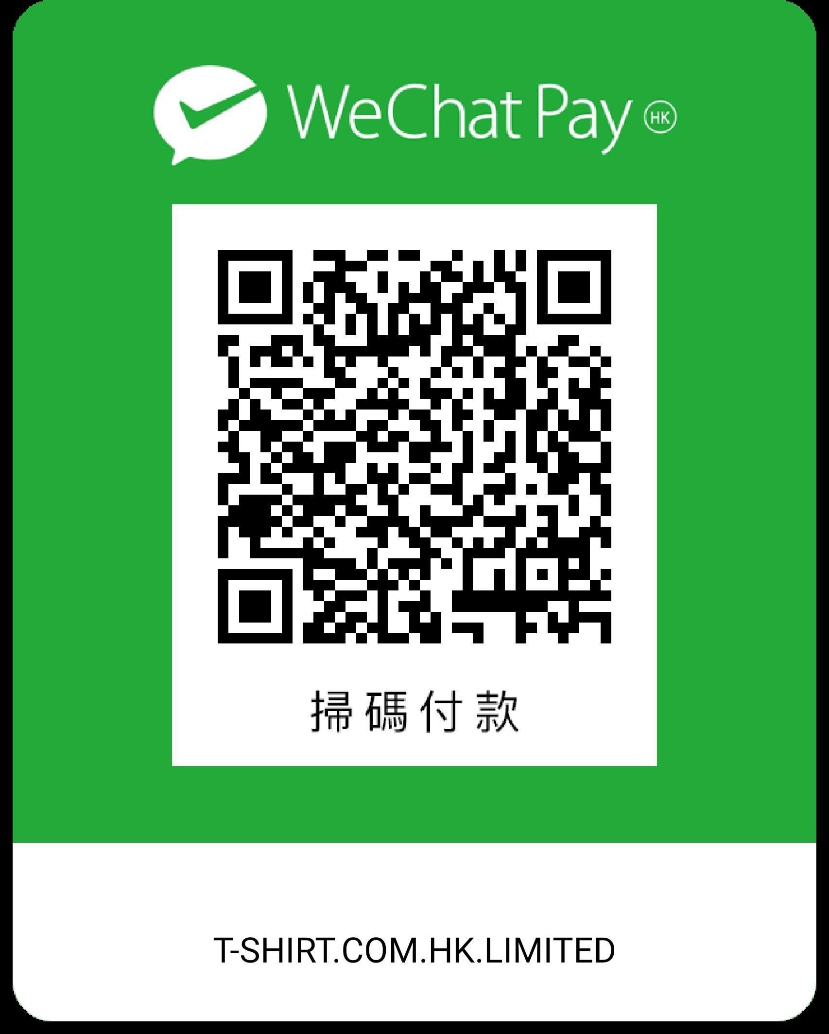 WeChatay 付款方法