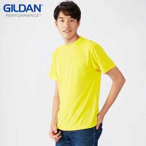 Gildan 4BI00 Performance 4.6oz Adult Mesh T-Shirt