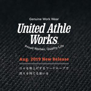 United Athle 7079-01 T/C 棒球外套