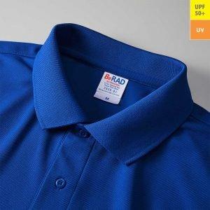 United Athle 2020-01 4.7oz 高機能吸濕排汗網眼 Polo 衫 (反昇華)