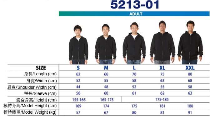 United Athle 5213-01 10.0oz 魚鱗布連帽拉鍊 純棉衛衣
